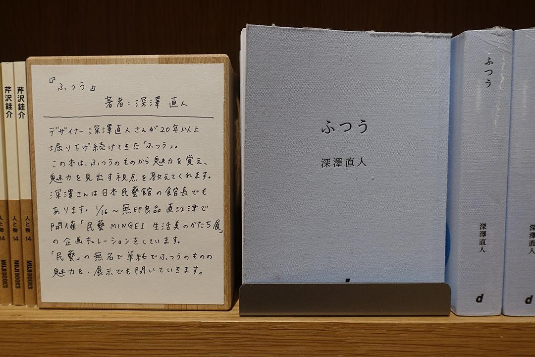 blog_mingei_7.jpg