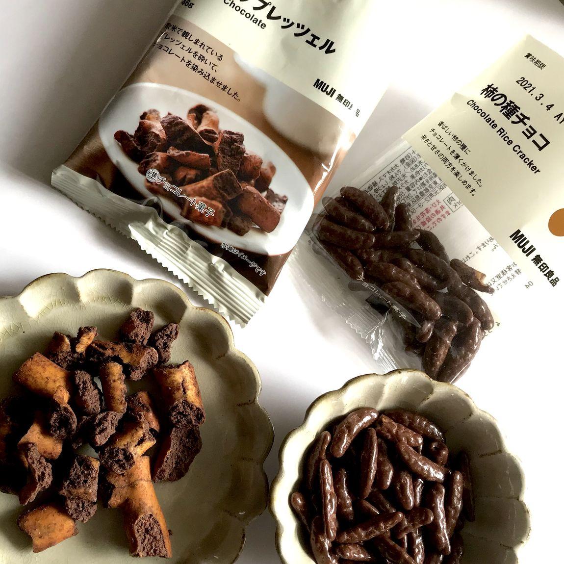 【高崎モントレー】チョコレートがおいしい!新商品