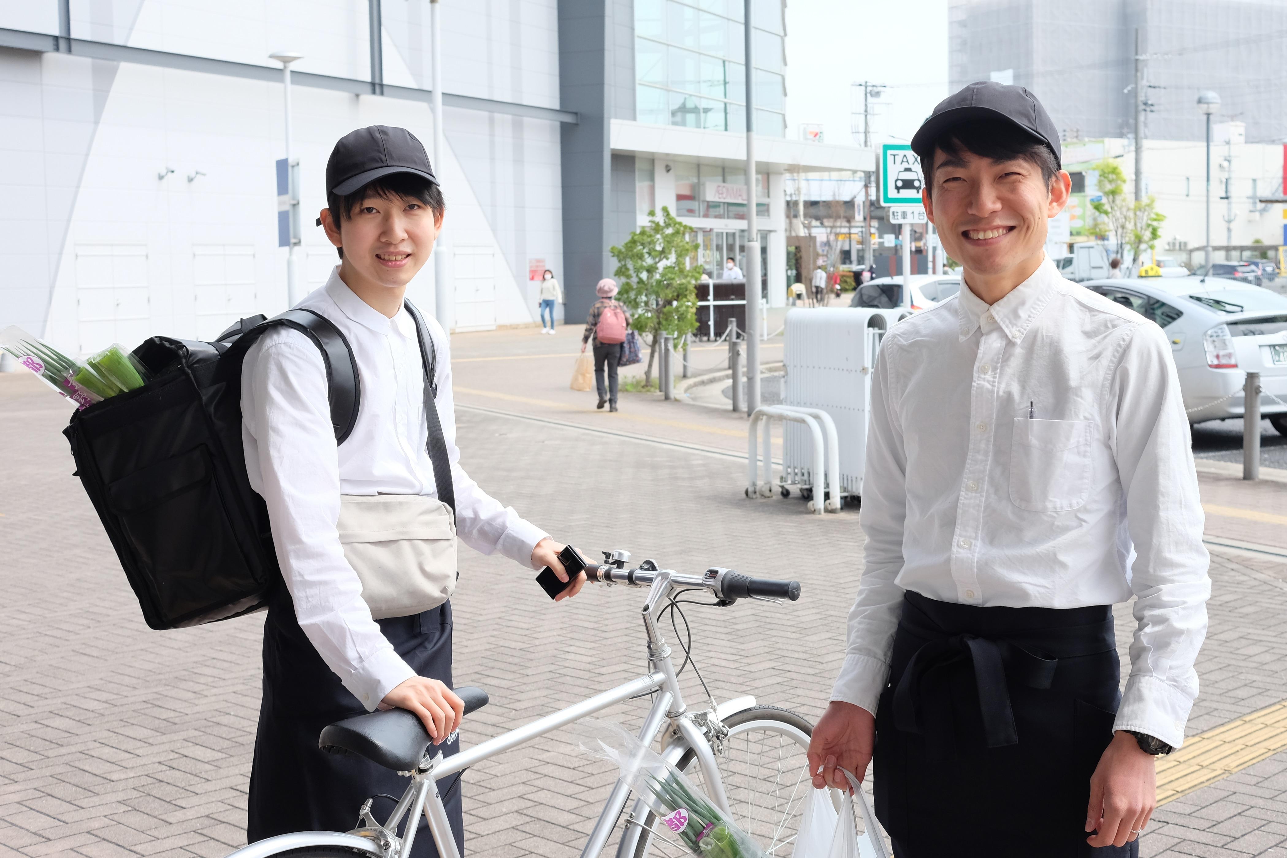 【イオンモール堺北花田】MUJI delivery 今週もお届けします|お知らせ