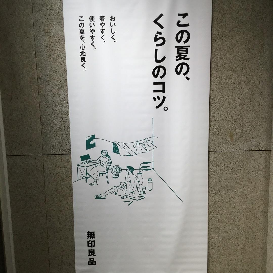 fujiimai002