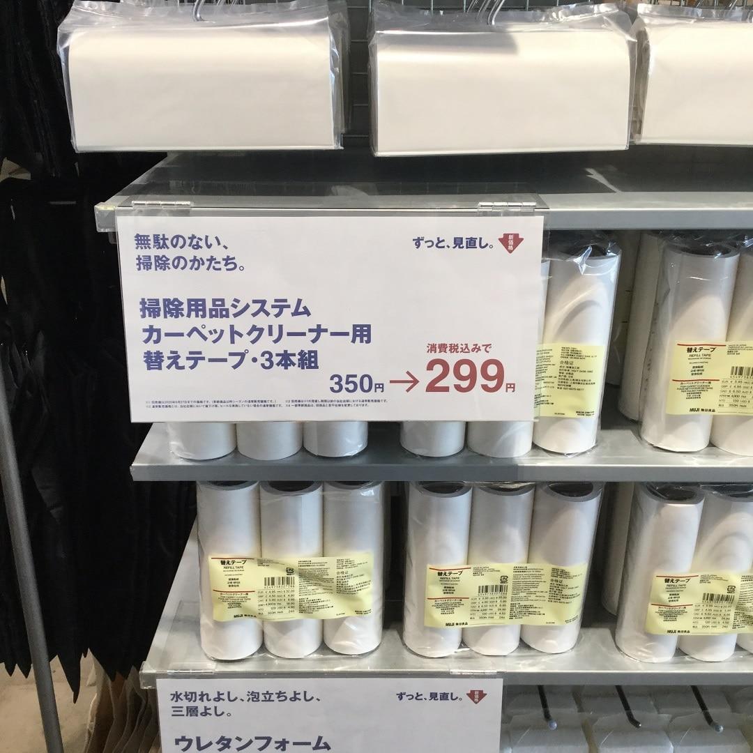 fujiimai0829-06