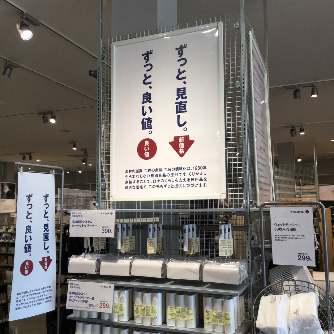 fujiimai0829-07