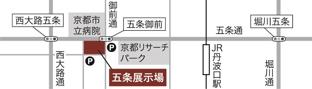 【京都山科】地域とつながるMUJISUPPORT|デザオ建設