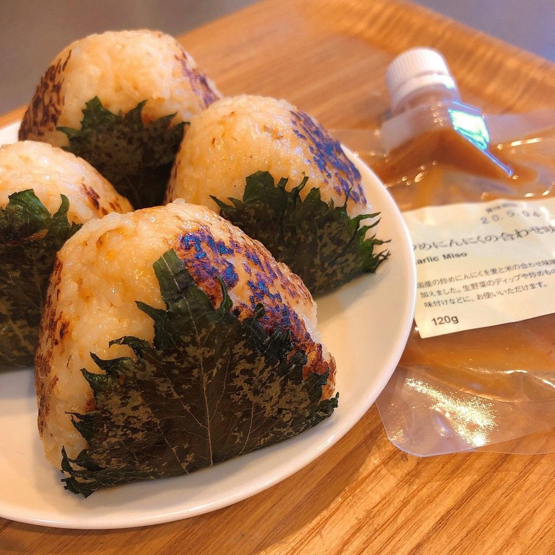 【イオンモール富士宮】ご飯何する?にんにく味噌の焼きおにぎり