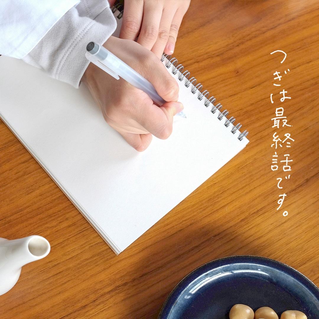 【堺北花田】『団地に引っ越しました|くらしのコツ日記』# 25 雨の日をすごすコツ