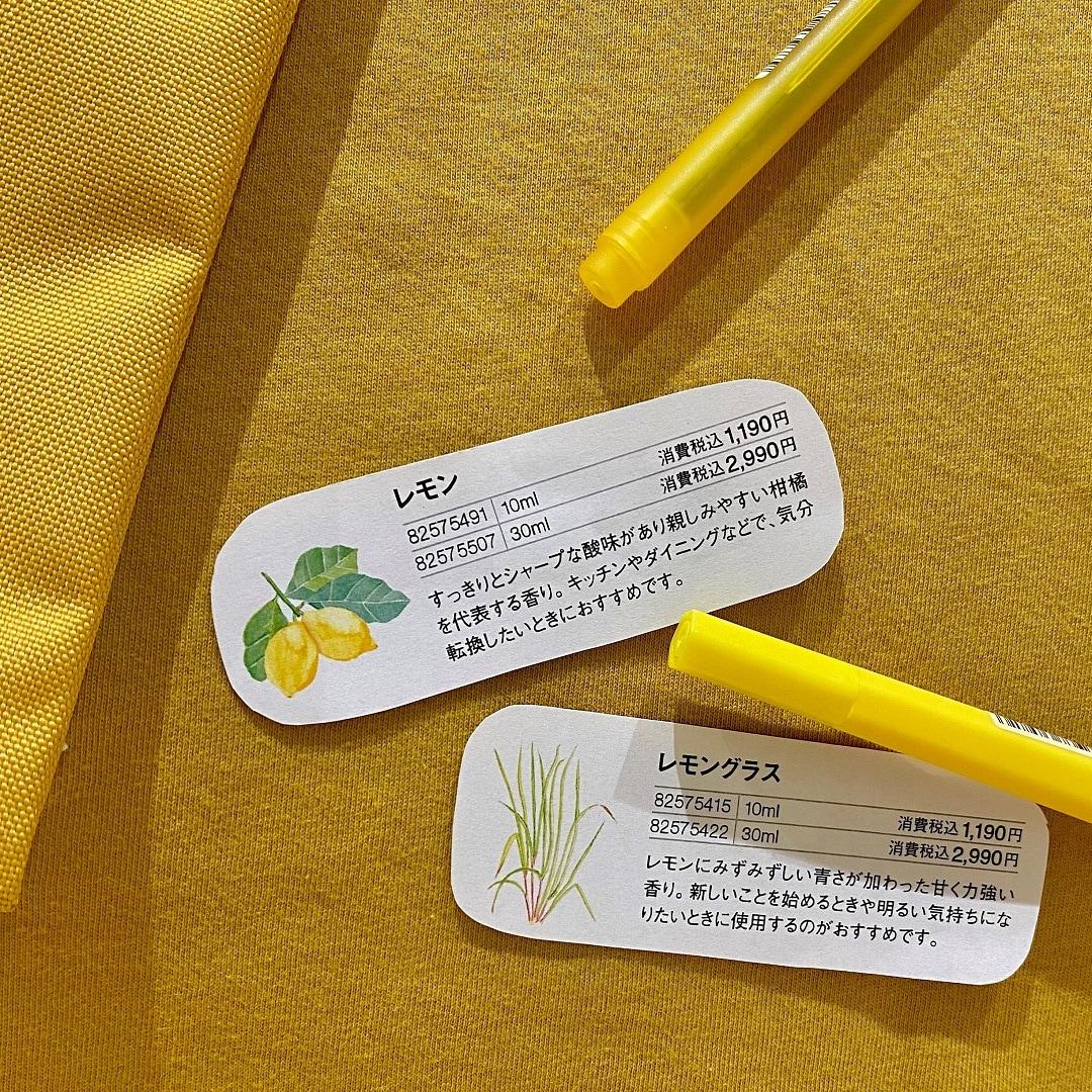 【イオンモール富士宮】集まれレモン党!vol.2