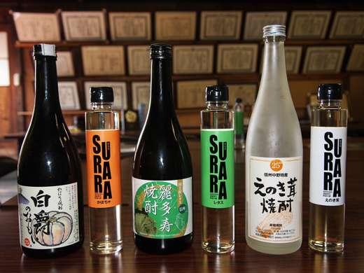 キービジュアル画像:信州生まれ、酒蔵育ちの野菜のお酢