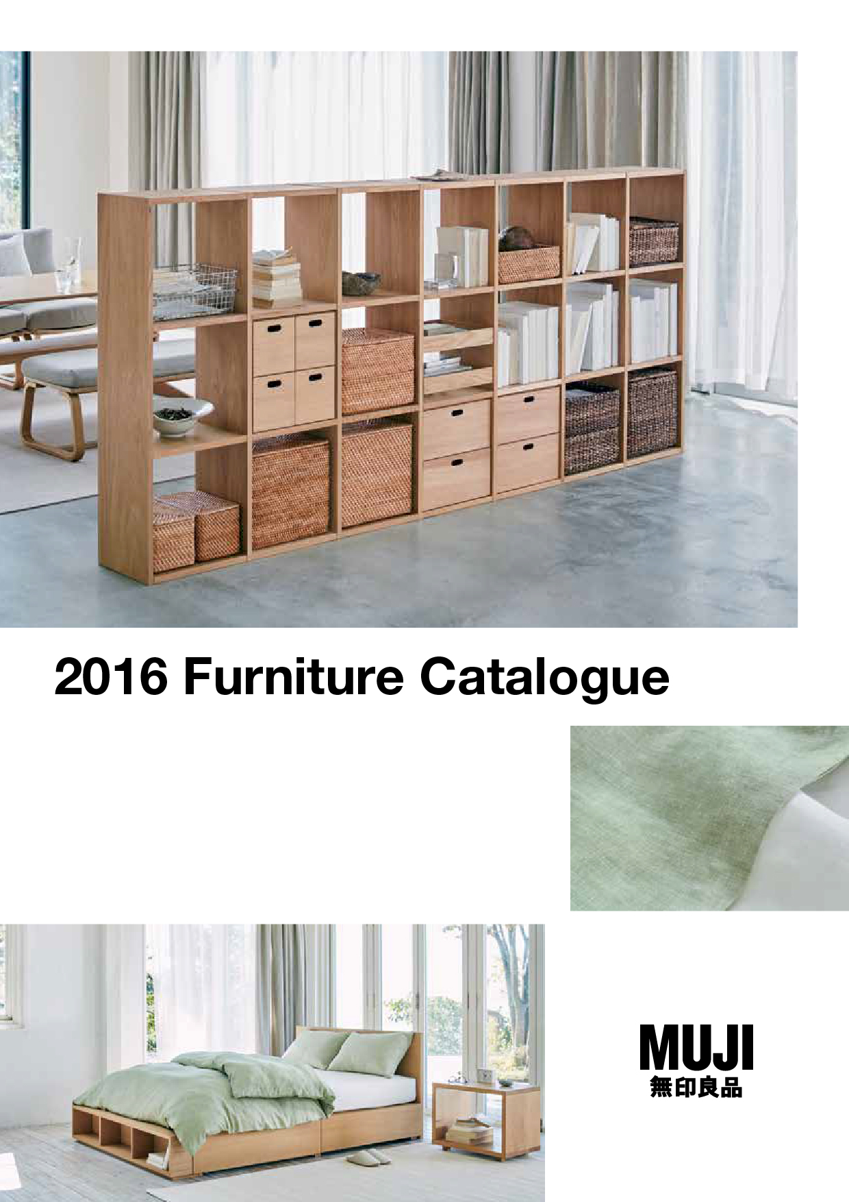 Online catalog muji for Furniture catalogue