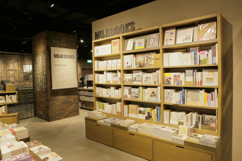 「感じ良いくらし」を提案するため、MUJI無印良品 台南旗艦店はここでリニューアルオープンしました。