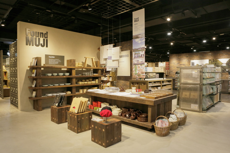 Muji Flagship Store In Tainan DŽ�印良品