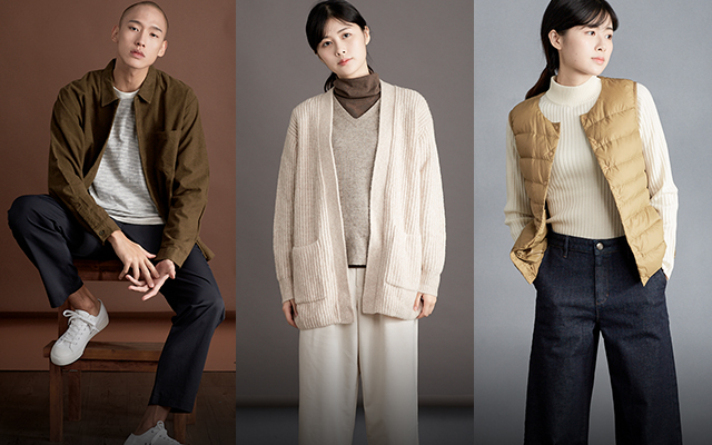 20 AUTUMN/WINTER