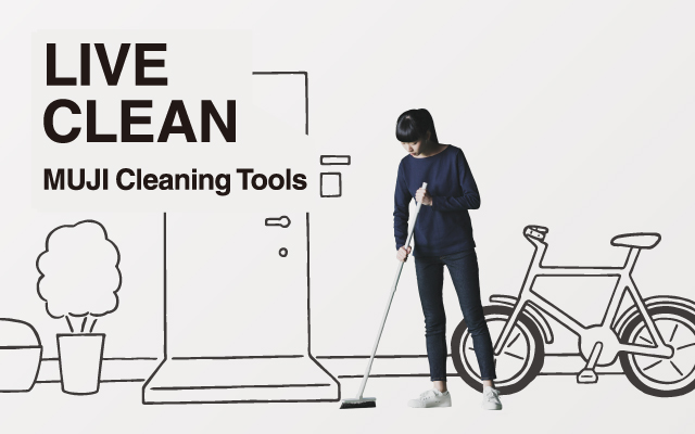 Live Clean: MUJI Cleaning Tools