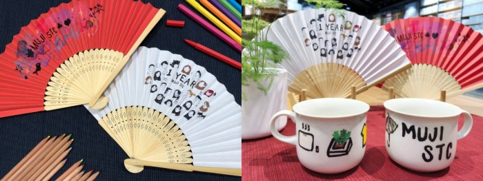fan cups collage