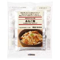 Conger-Eel-Rice-Kit
