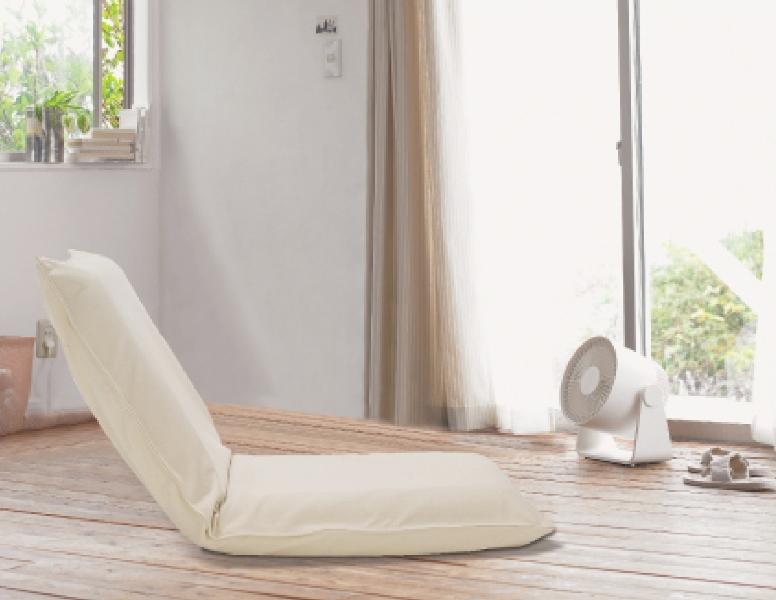 muji floor chair | News | MUJI