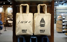 Limited Edition MUJI Melbourne Tote Bags