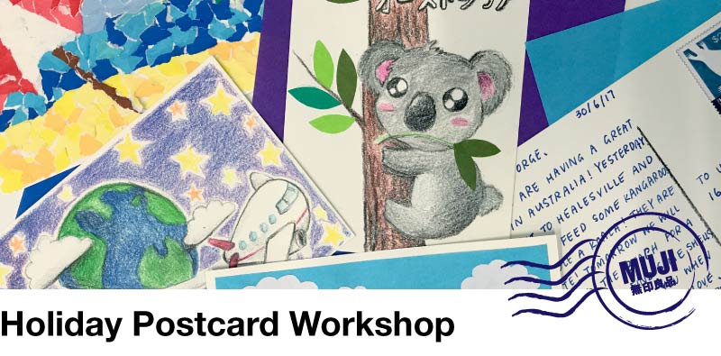 Workshop-Header-Postcard