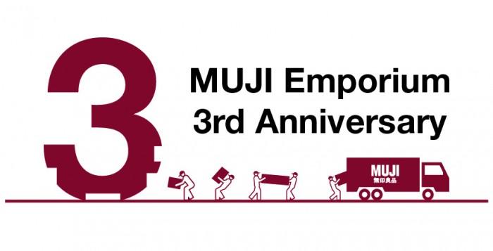 MUJI Anniversary