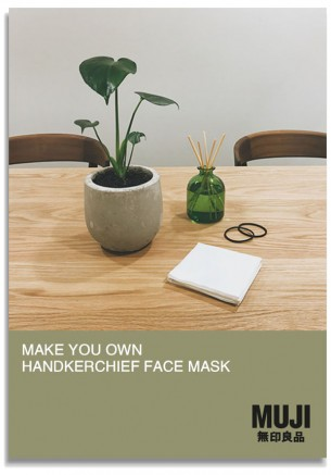 FaceMask_Cover