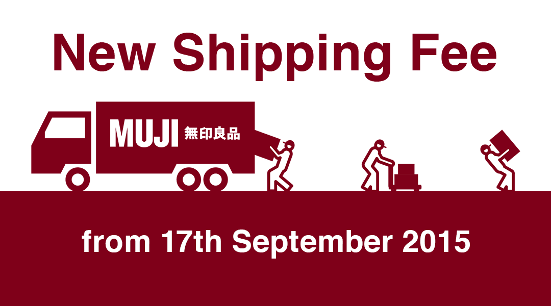 new-shipping-fee