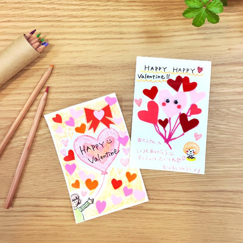 無印良品 まるひろ南浦和 「バレンタインメッセージカード作りワークショップ」