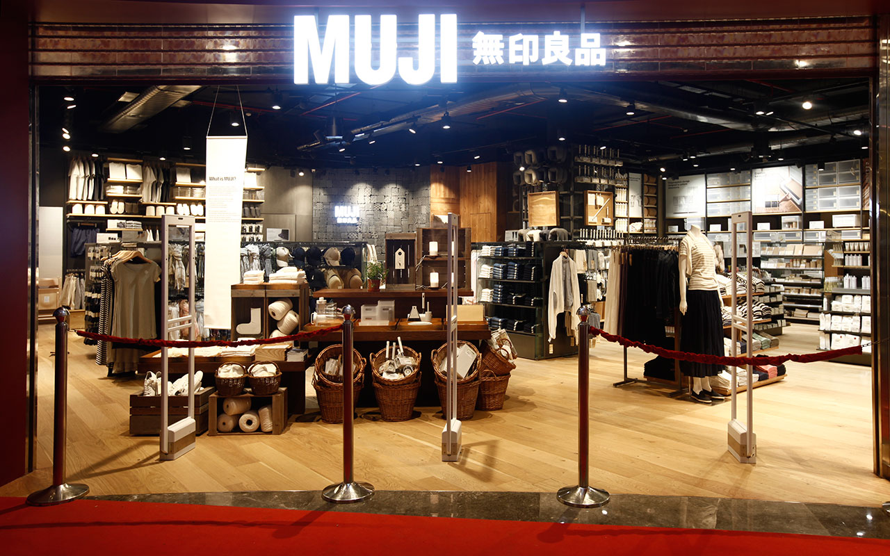hello india news muji. Black Bedroom Furniture Sets. Home Design Ideas