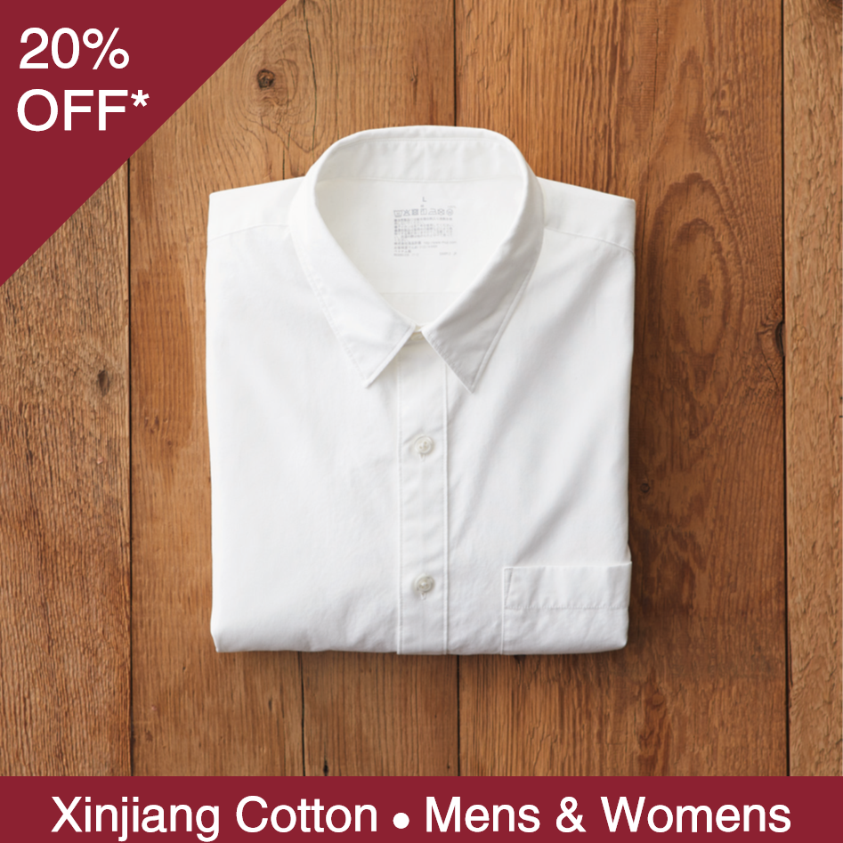20% on Xinjiang IV