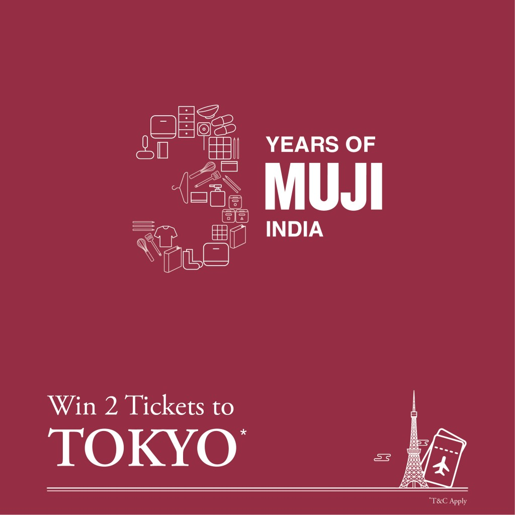 MUJI 3rd Anniversary Contest - Tickets to Tokyo*
