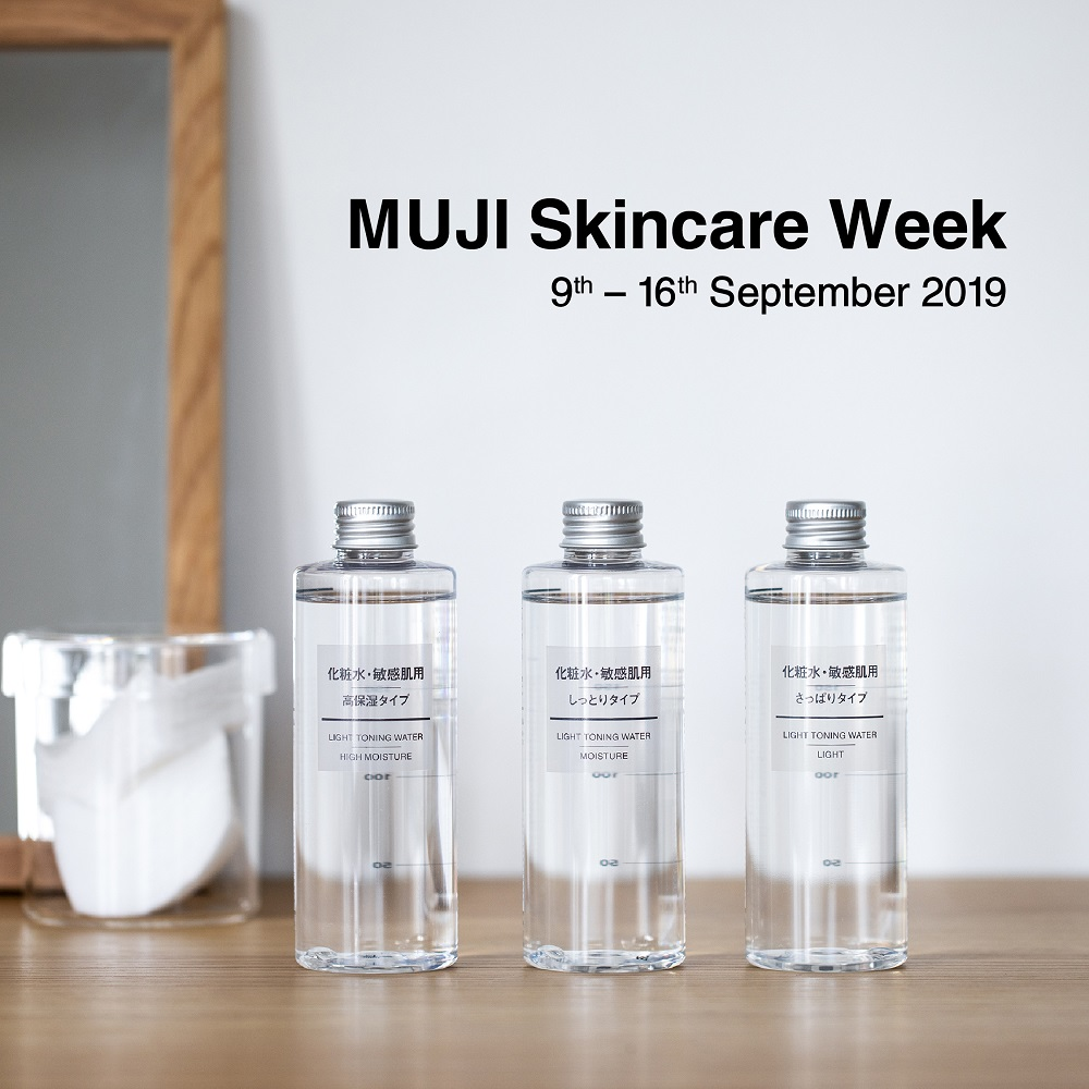 Skincare Week MUJI passport