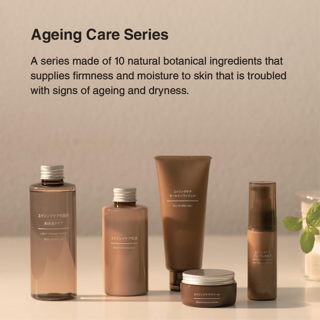 MUJI Skincare - Aging Care Series