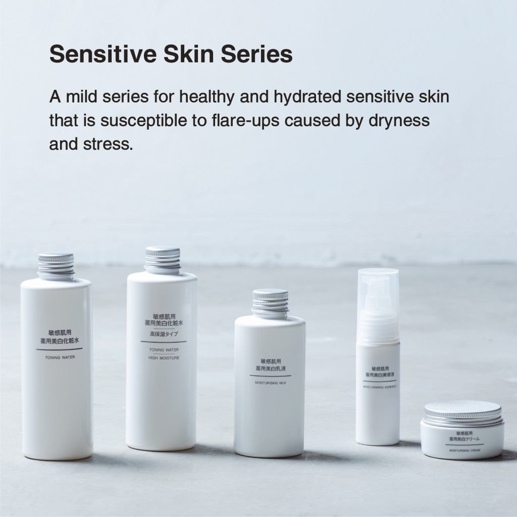 MUJI Skincare - Sensitive Skin Series