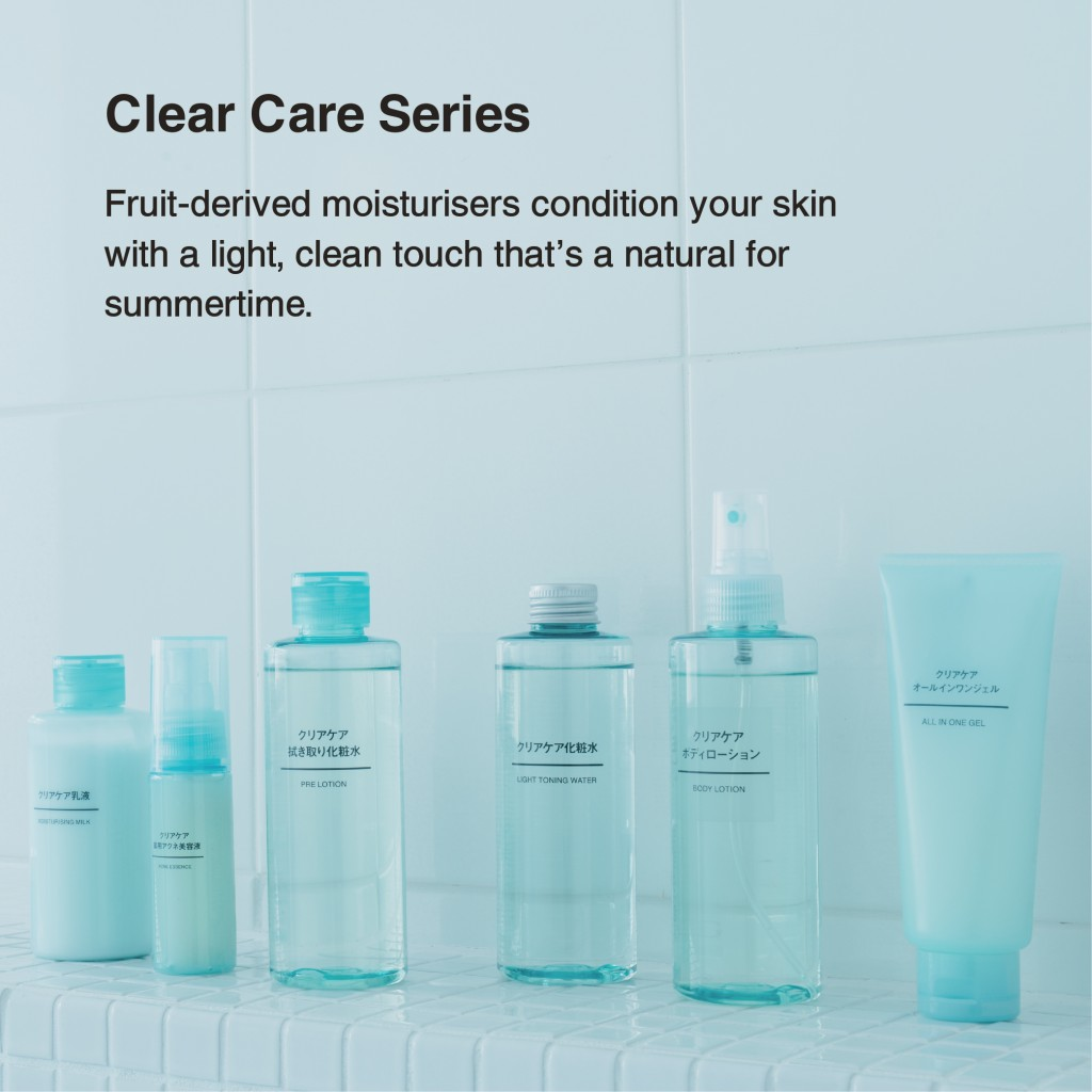 MUJI Skincare - Clear Care Series