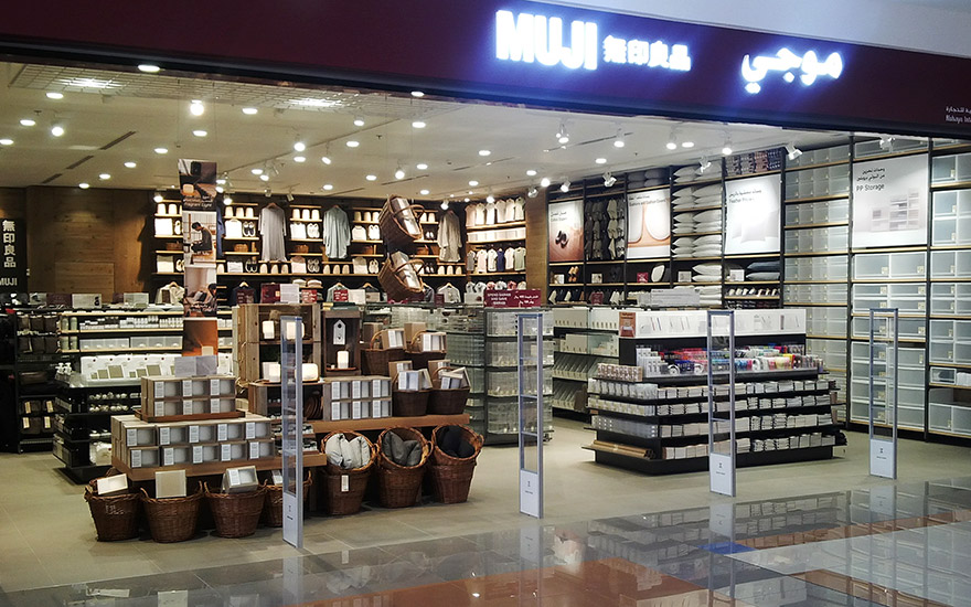 first muji store in saudi arabia opens in may 2016 news muji. Black Bedroom Furniture Sets. Home Design Ideas