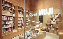 openmuji_top