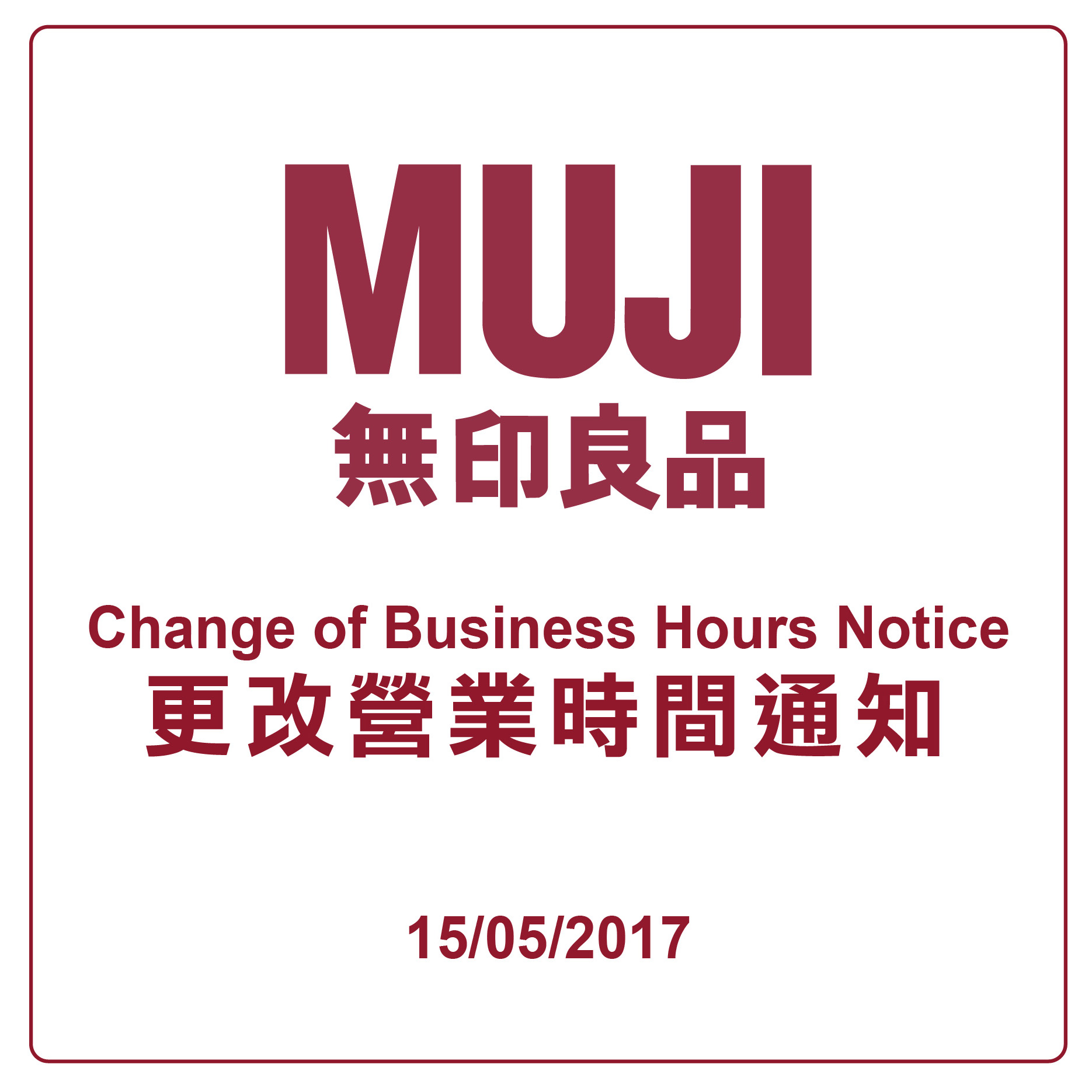 05 15 Early Closure of Business Hours Notice | News | MUJI